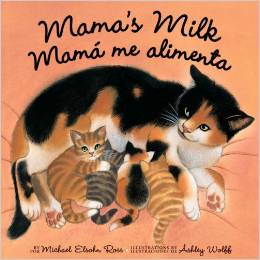 mamas milk cover